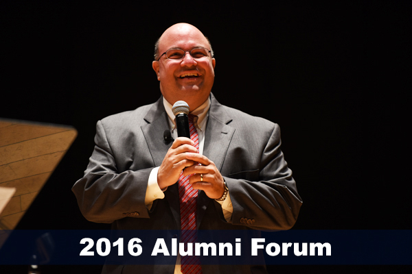 2016 Alumni Forum honoring Joseph Macary
